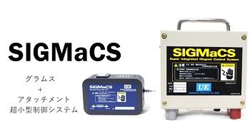 menu-mag-sigmacs