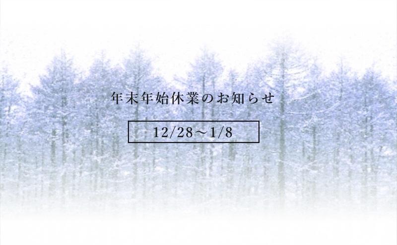20171218